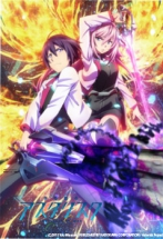 Asterisk War S01