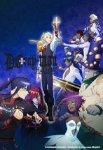 D-Gray Man Hallow