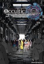 occultic-nine_s01_keyvisual_240x350