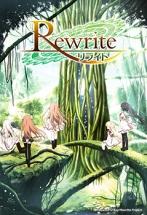rewrite_s01_keyvisual_240x350