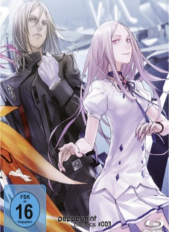 Guilty Crown Box