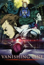 VANISHING LINE POSTER_FIX_B1_OL_v2-1_240x350