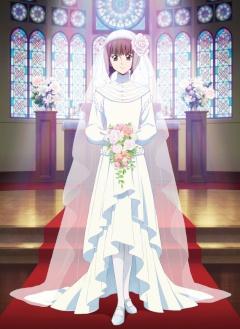 Mademoiselle Hanamura #2 – Eine Romanze in Tokyo