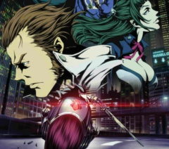 Garo – Vanishing Line