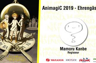Mamoru Kanbe (The Promised Neverland) als Ehrengast auf der AnimagiC 2019!