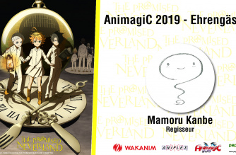 Mamoru Kanbe (The Promised Neverland) als Ehrengast auf der AnimagiC 2019!