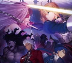 Fate/stay night [Heaven's Feel]…
