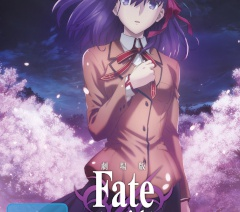 Fate/stay night [Heaven's Feel] #1