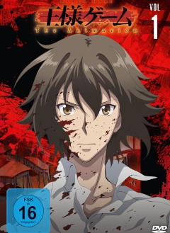 King's Game – The Animation – Vol. 1