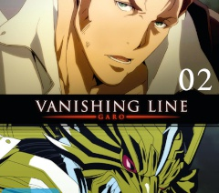 Garo – Vanishing Line – Vol. 2